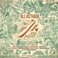 Ali Ashabi – Pari