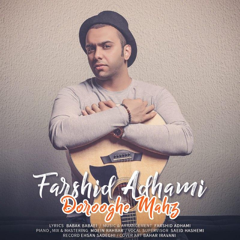 Farshid Adhami - Dorooghe Mahz
