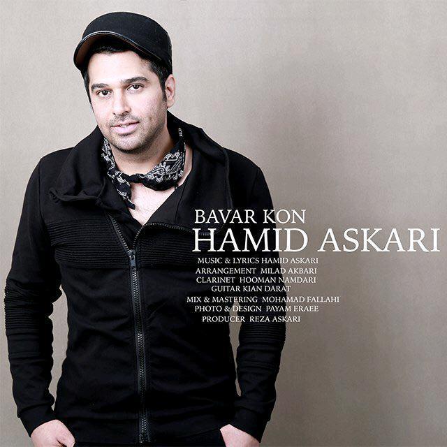 Hamid Askari - Bava Kon