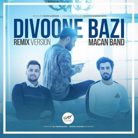 Macan-Band-Remix