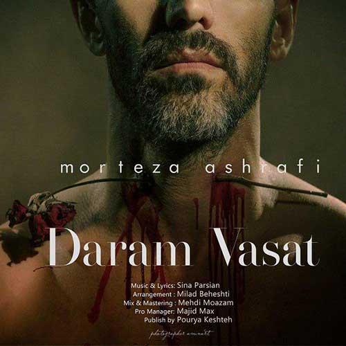 Morteza-Ashrafi-Daram-Vasat