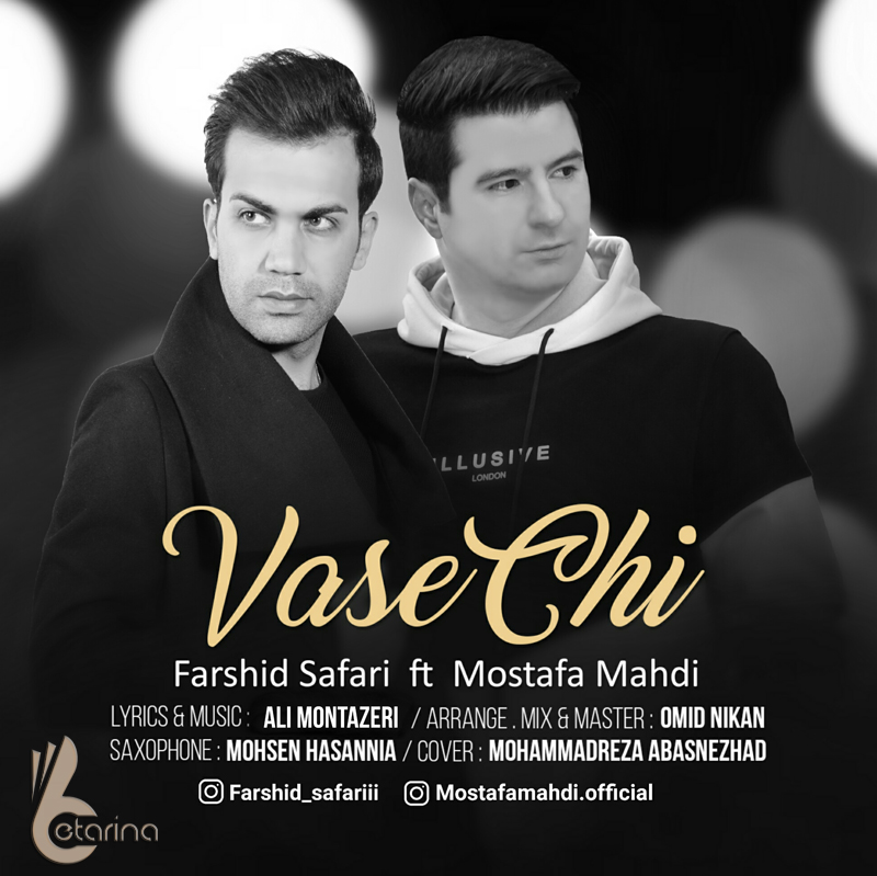 Mostafa Mahdi Ft Farshid Safari - Vase Chi