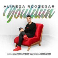 Alireza Roozegar – Youldan