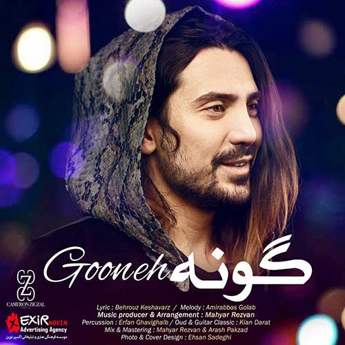Amir Abbas Golab – Gooneh
