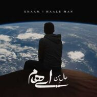 Ehaam – Haale Man