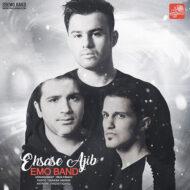 Emo Band – Ehsase Ajib (Unplugged)