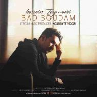 Hossein Teymoori – Bad Boudam