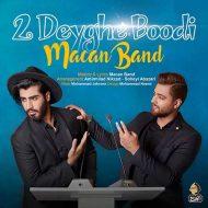 Macan Band – ۲ Daghighe Boodi