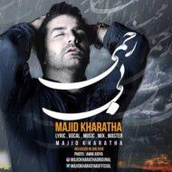Majid Kharatha – Bi Rahmi