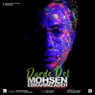 Mohsen Ebrahimzadeh – Darde Del