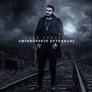 Amirhossein Eftekhari – Abre Toofani