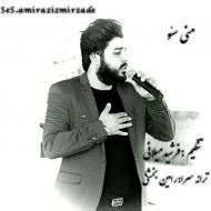Amir Aziz Mirzadeh – Mani Sev