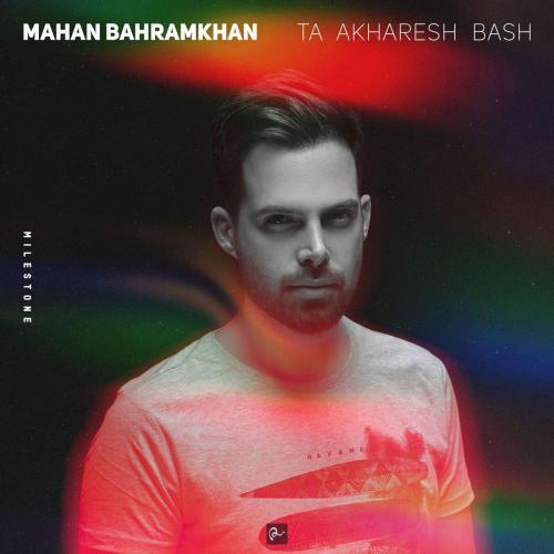 Mahan Bahramkhan – Ta Akharesh Bash