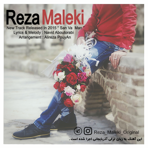 San Va Man - Reza Maleki