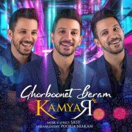 Kamyar-Ghorboonet Beram