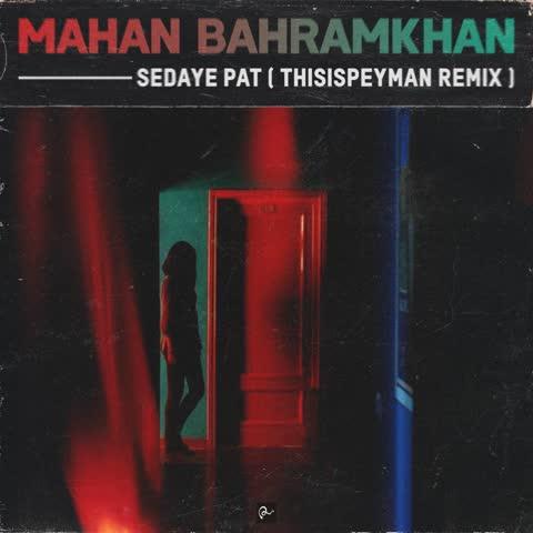 Mahan Bahramkhan – Sedaye Pat (Remix)