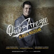 Alireza Roozegar – Owje Arezoo
