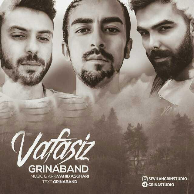 Grina Band