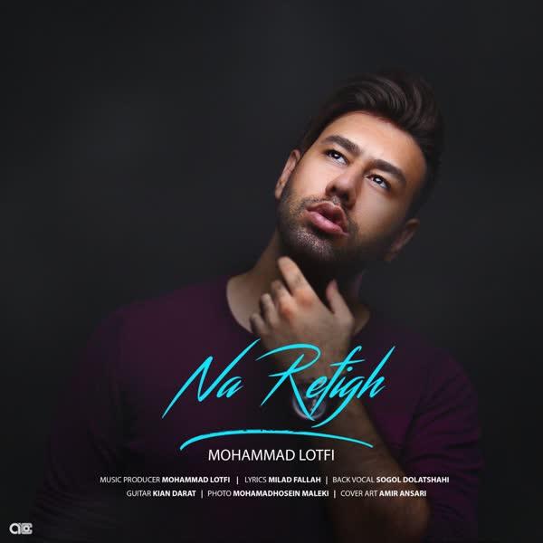 دانلود اهنگ جدید محمد لطفی به نام نارفیق