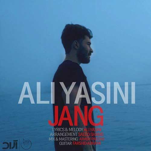 دانلود اهنگ جدید علی یاسینی به نام جنگ