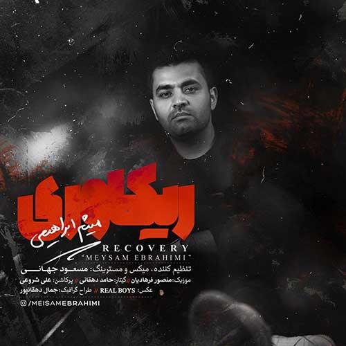 Meysam Ebrahimi – Recovery