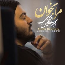 Amirhossein Eftekhari - Mara Bekhan