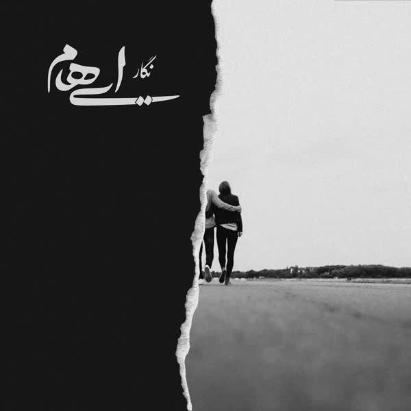 Ehaam – Negar