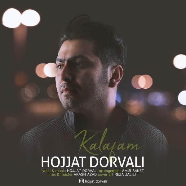Hojjat Dorvali - Kalafam