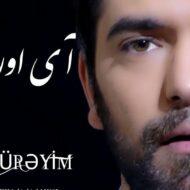 Ruhallah Khodadad – Ay Ureyim