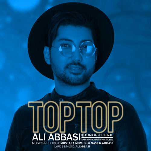 دانلود آهنگ جدید علی عباسی به نام تاپ تاپ