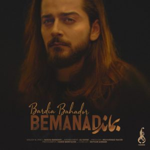 Bardia Bahador – Bemanad