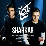 Evan Band – Shahkar