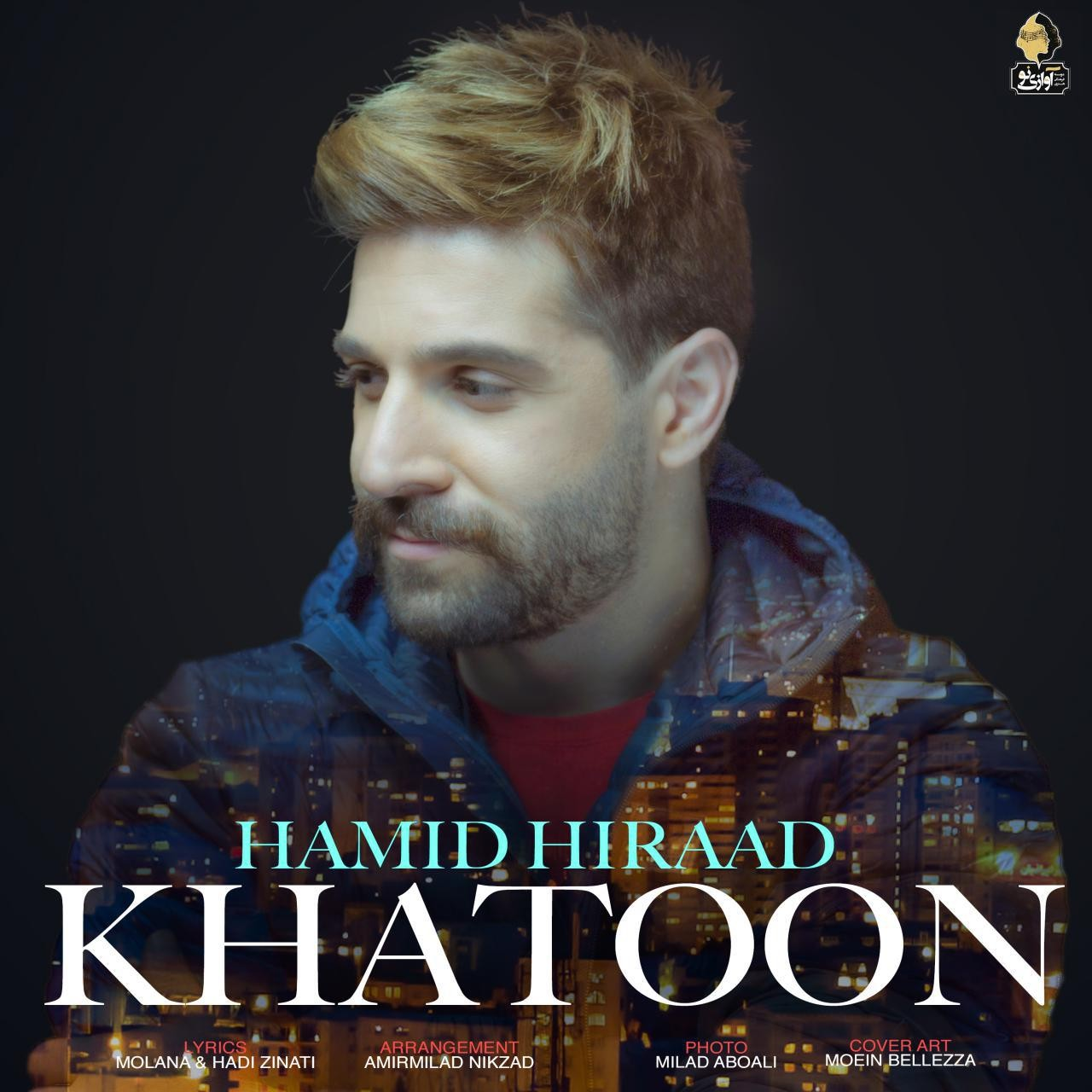 Hamid Hiraad - Khatoon