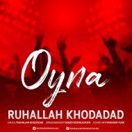 Ruhallah Khodadad – Oyna