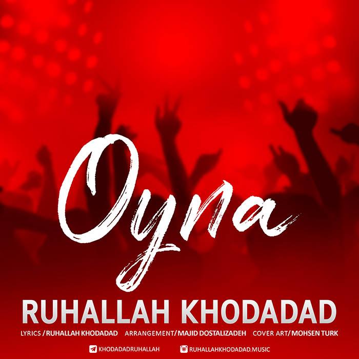 Ruhallah Khodadad - Oyna