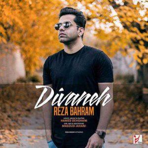 Reza Bahram - Divane