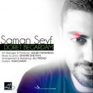 Saman Seyf – Doret Begardam