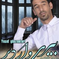Yousef Qazanfari – Biri Vardir