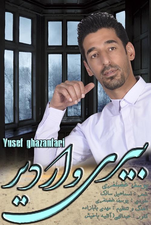 Yousef Qazanfari - Biri Vardi