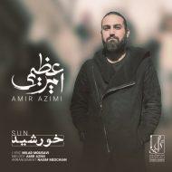 Amir Azimi – Khorshid
