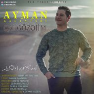 Ayman Kalantari – Qal Gozalim