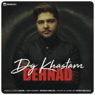 Dehnad – Dg Khastam
