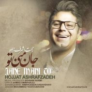 Hojat Ashrafzadeh – Jane Mani To