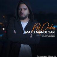 Majid Mandegari – Rad Dadam