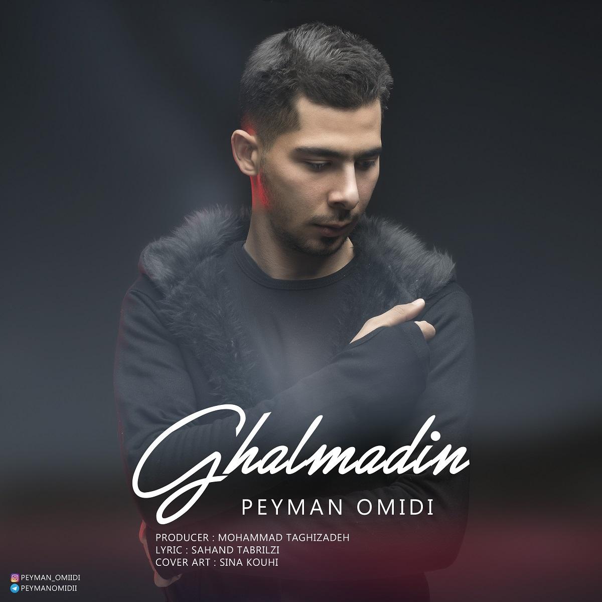Peyman Omidi - Galmadin
