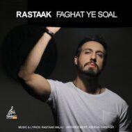 Rastaak – Faghat Ye Soal