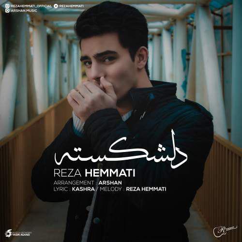 Delshekasteh Reza Hemmati