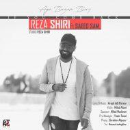 Reza Shiri – Age Bazam Biay