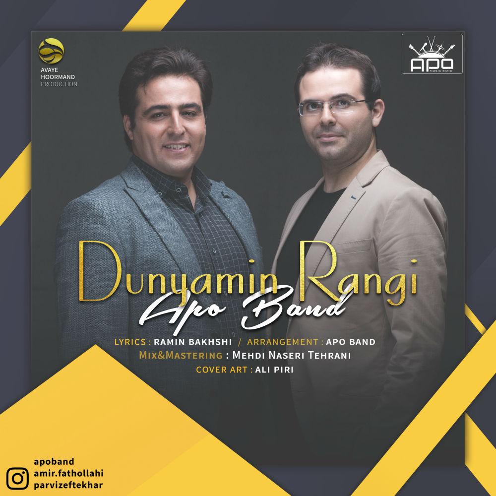 Apo Band - Dunyamin Rangi