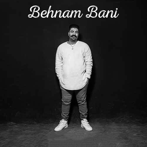 Behnam Bani & Iman Ebrahimi – Iran